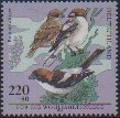 [Bild: Deutsche Briefmarke mit Otis Tarda]