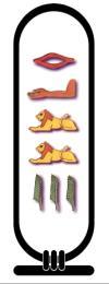 ralle auf ägyptisch